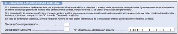 declaracion complementaria modelo 184